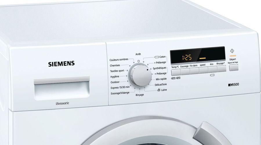 actu-Siemens-iQ500-WS12K263FF-bandeau.jpg