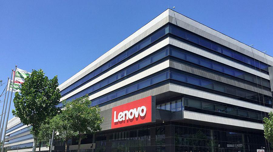 Lenovo: amende de 3,5 millions de dollars pour SuperFish