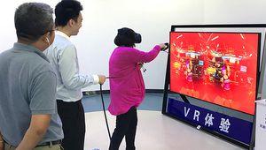 HTC va tester la réalité virtuelle dans le cloud en Chine