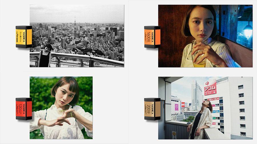 Yashica_digiFILM.jpg