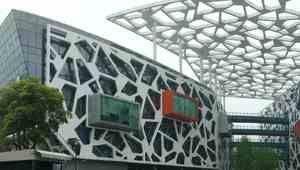 Alibaba investit 15 milliards de dollars sur 3 ans dans la R&D