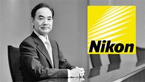 Nikon ferme son usine chinoise, étape 1 d'une profonde restructuration