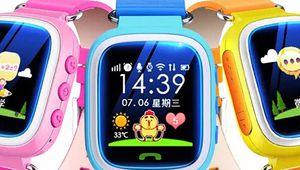 L'Allemagne bannit les smartwatches pour enfants