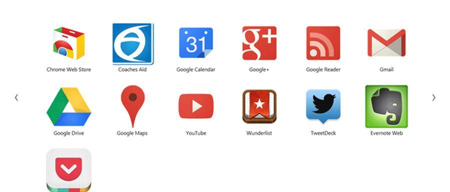 Chrome Apps.jpg