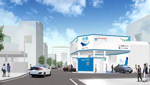 Air Liquide appelé à développer l'hydrogène au Japon