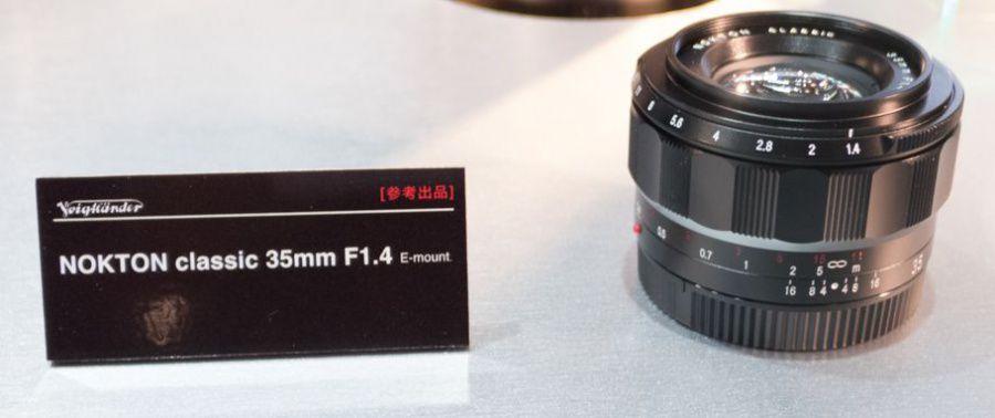 nouvelle-gamme-d-optiques-en-monture-e-chez-cosina-signee-voigtlander-53f3e567__w910.jpg