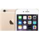 iPhone bridés: Apple change votre batterie pour 29 euros