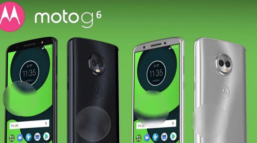 Moto-G6.jpg