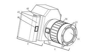 Un capteur d'empreintes dans les tuyaux sur les APN Canon