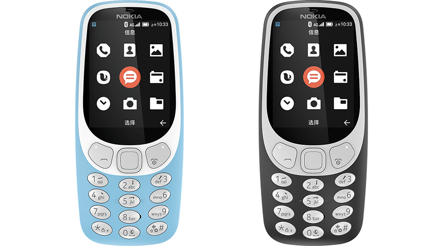 le nokia 3310 4g est officialis et il est plus int ressant que pr vu. Black Bedroom Furniture Sets. Home Design Ideas