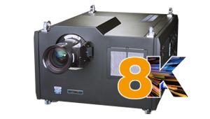 Le premier vidéoprojecteur laser DLP 8K