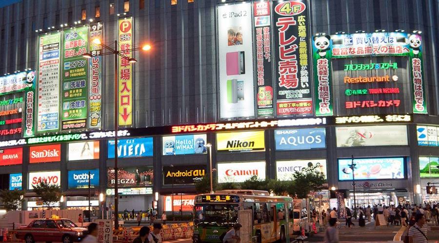 boutiques-photo-tokyo.jpg