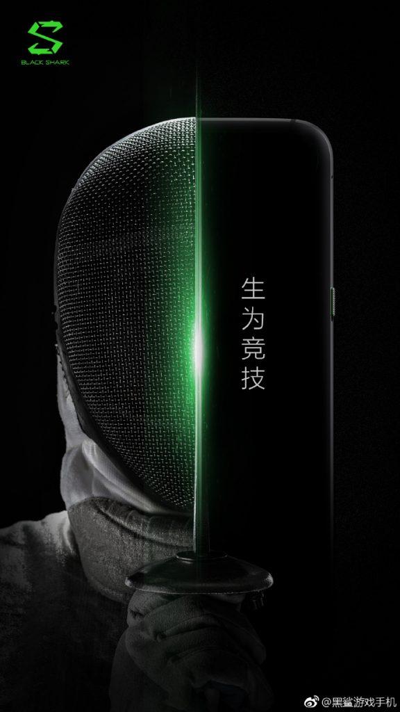 blackshark-xiaomi-teaser.jpg