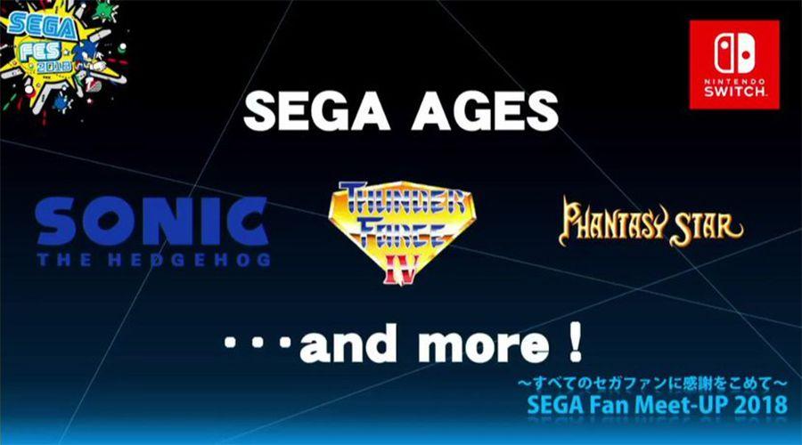 Sega Ages.jpg