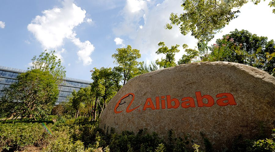 Alibaba-office-WEB.jpg