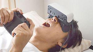 """Un casque """"écran géant"""" Eye Theater pour la Nintendo Switch"""