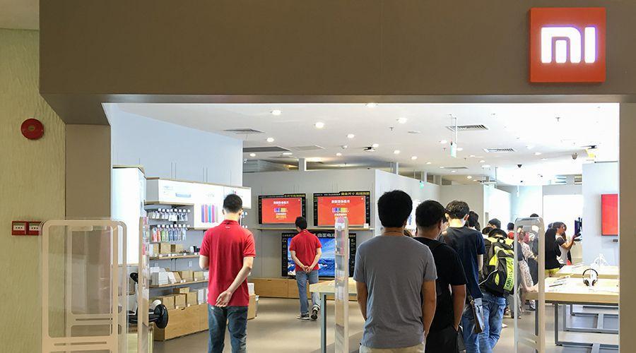 xiaomi-boutique-chine.jpg