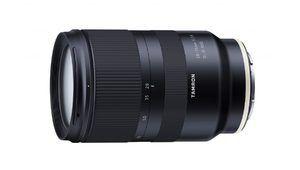 Canon, Tamron, Nikon, Luminar: des mises jour en série