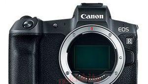 EOS-R: l'hybride 24x36 de Canon en approche