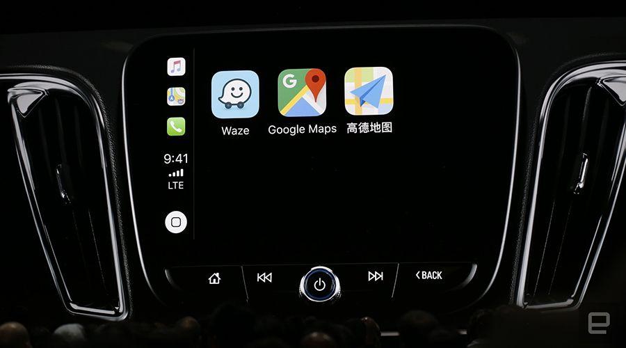 Google-Maps-CarPlay-WEB.jpg