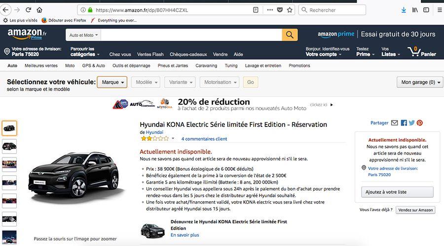 1_Kona-Electric-First-Edition-Amazon_2-WEB.jpg