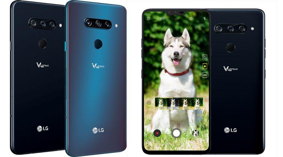 LG_V40.jpg