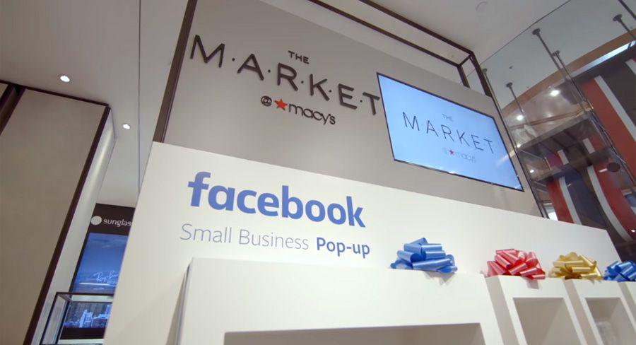 Fb Macys 1.jpg