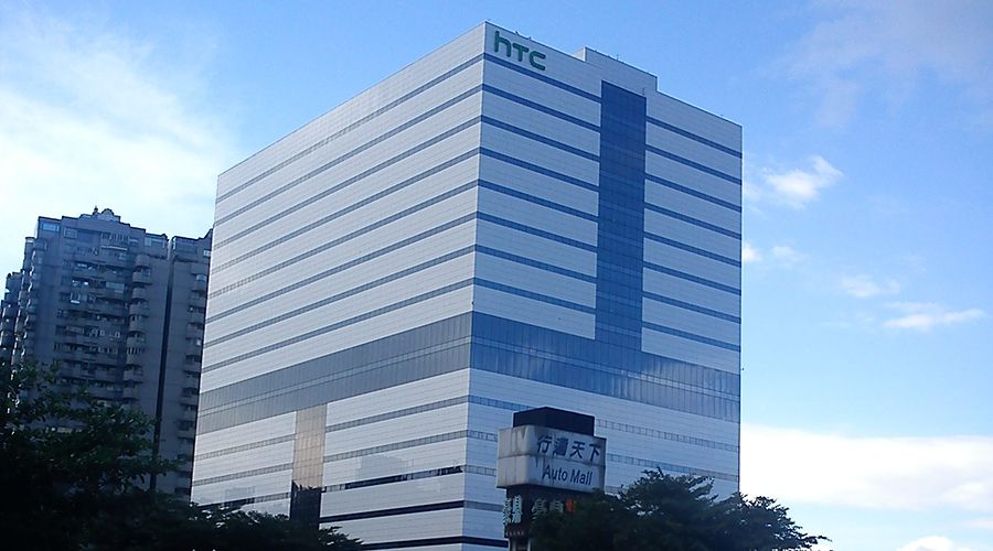 HTC.jpg
