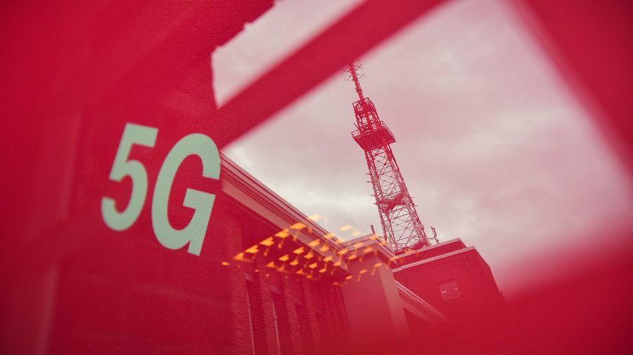 Deutsche Telekom antenne 5G Berlin