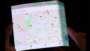 Un smartphone pliable par Xiaomi pour bientôt?