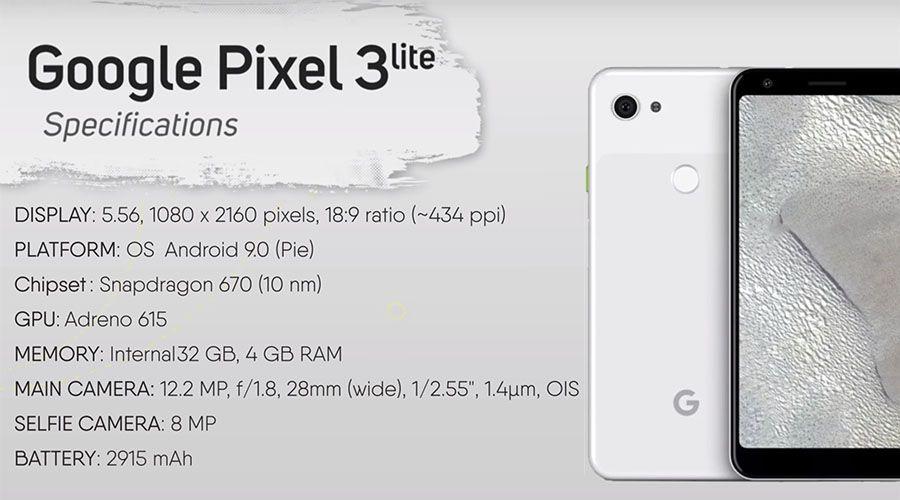 1_pixel 3 lite.jpg