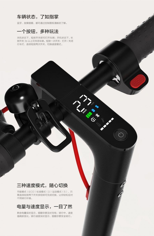 Xiaomi_M365-Pro_03.jpg