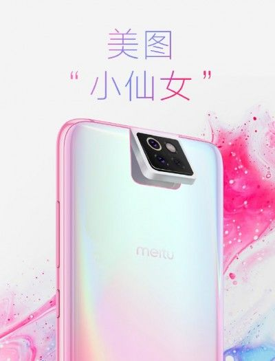 Xiaomi-CC-1.jpg
