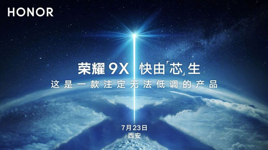 Honor-9X-annonce-01.jpg