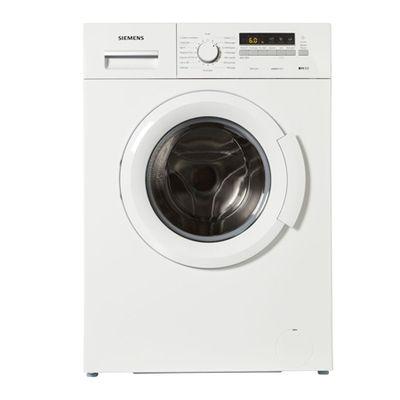 Siemens iQ100 WM12B211F: un lave-linge qui cache bien son jeu