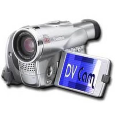 Canon LEGRIA MVX250i