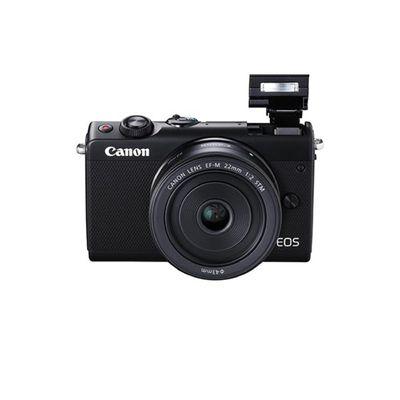 Canon EOS M100, le plus compact des hybrides Canon
