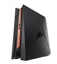 """Asus ROG GR8 II: le PC de jeu au format """"console de salon"""""""