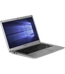 Schneider SCL14: un étonnant PC portable à moins de 150€