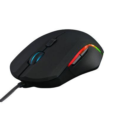 The G-Lab Kult Promethium: une souris laser RGB à petit prix