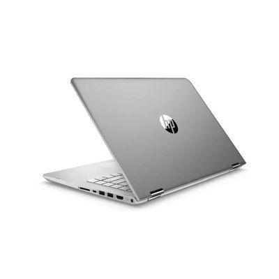 HP Pavilion x360(2017): un PC ultra-portable correct pour un prix abordable