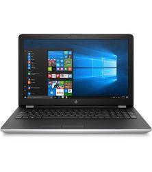 HP laptop 15-bw039nf: ne tombez pas dans le piège!