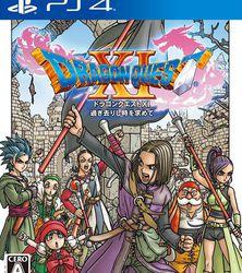 Dragon Quest XI, le J-RPG qui se moque des modes et des tendances