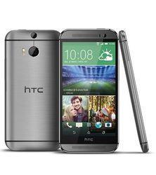 HTC One (M8), un One plus que parfait?