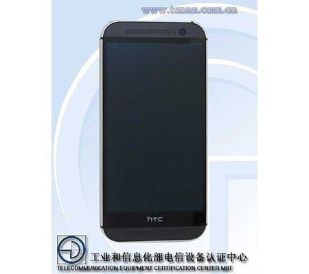 htc one m8 eye disponibilit caract ristiques. Black Bedroom Furniture Sets. Home Design Ideas
