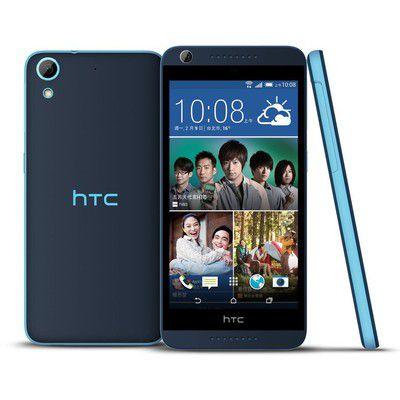 HTC Desire 626, une facture salée pour des performances trop moyennes