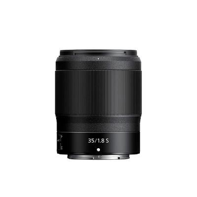 Nikon Nikkor Z 35 mm f/1,8 S: un excellent objectif passe-partout