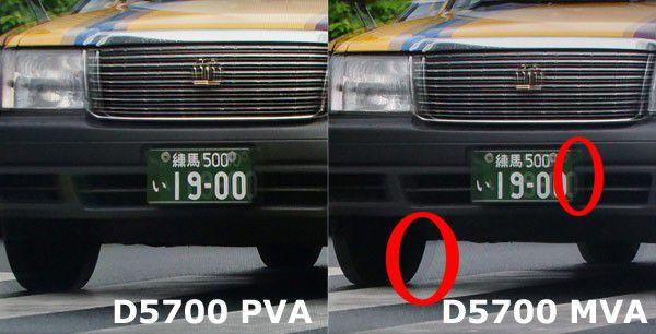 D5700 reactivite pva mva
