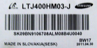 Etiquette dos pva d5700
