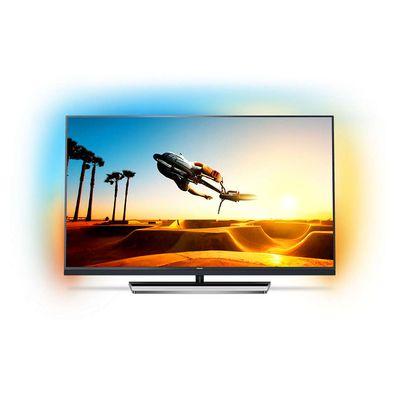 Philips 49PUS7502: un téléviseur de 49 pouces qui cherche son public